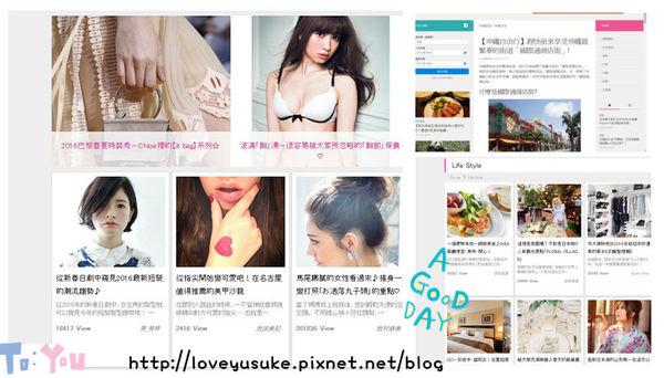 日本旅遊網