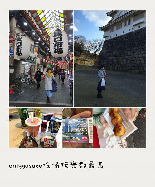 大阪自助 黑門市場