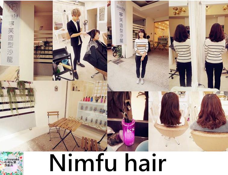 Nimfu hair