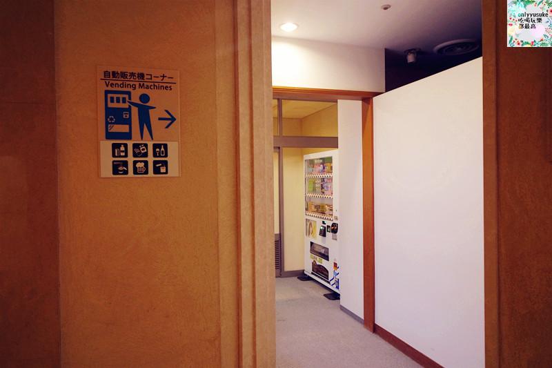 東京東武飯店