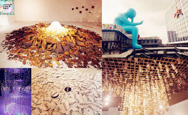 台中軟體園區 Dali Art藝術廣場東京幻境日本當代藝術展