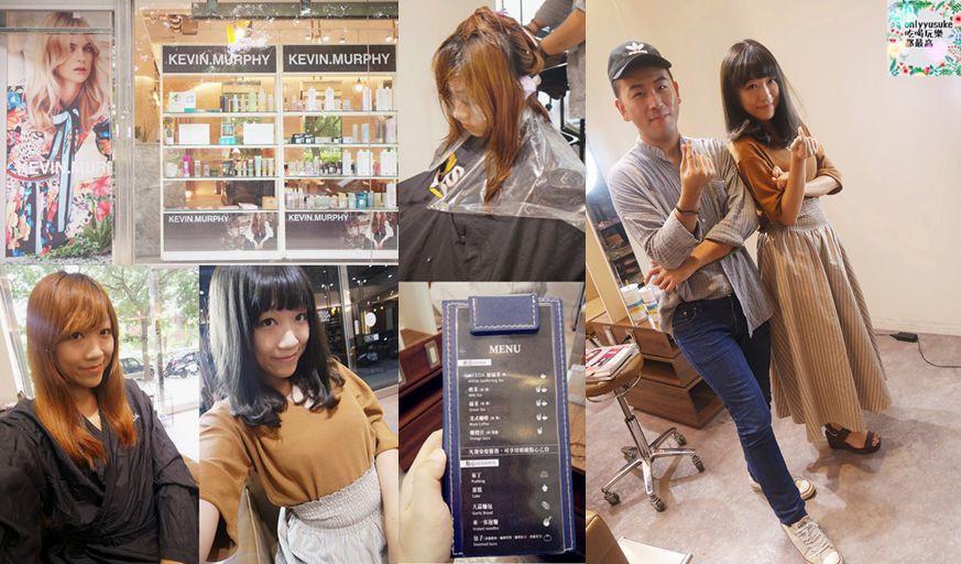 V-Space髮藝沙龍