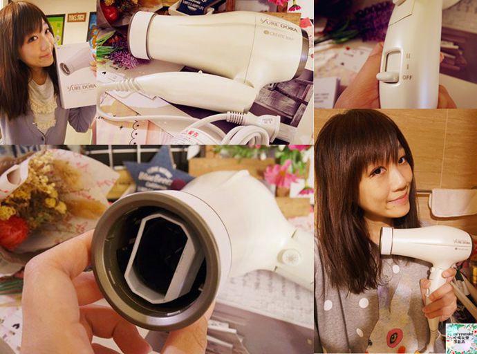 日本create ion吹風機