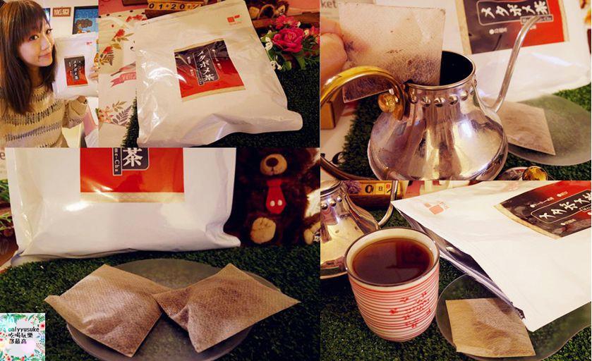 日本美達寶美茶