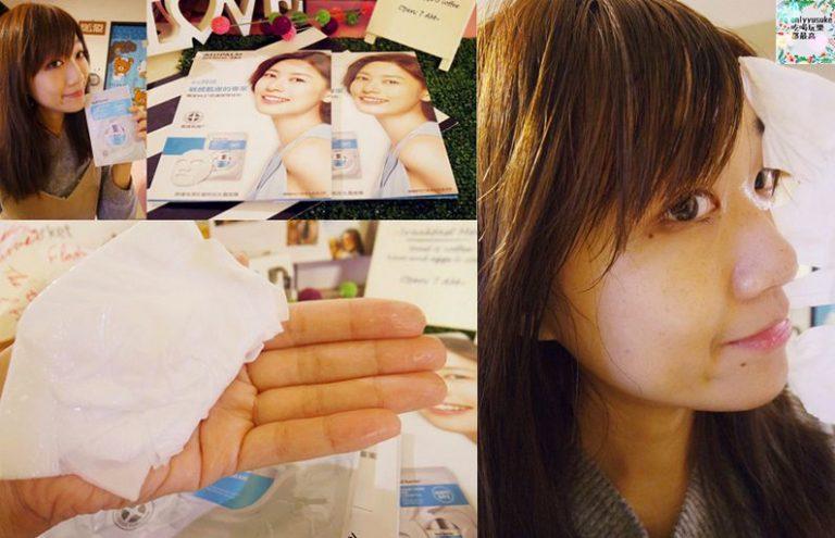 沛麗膚屏護保濕抗皺面膜